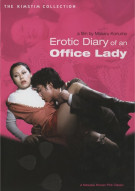 Erotic Diary Of An Office Lady Movie