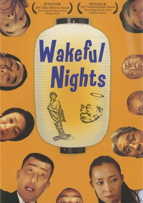 Wakeful Nights Movie
