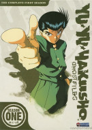 Yu Yu Hakusho: Ghost Files - The Complete First Season Movie