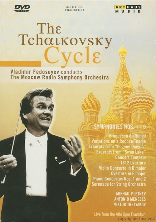Tchaikovsky Cycle, The: Box Set Movie