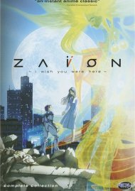 Zaion: Complete Collection Movie