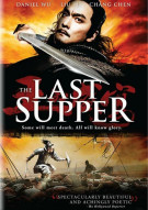 Last Supper, The Movie