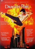 Dragon Fire Movie