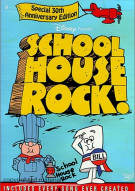 School House Rock: Special 30th Anniversary Edition Movie