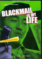 Blackmail Is My Life Movie