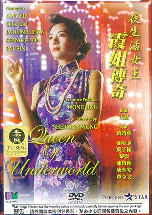 Queen Of Underworld Movie