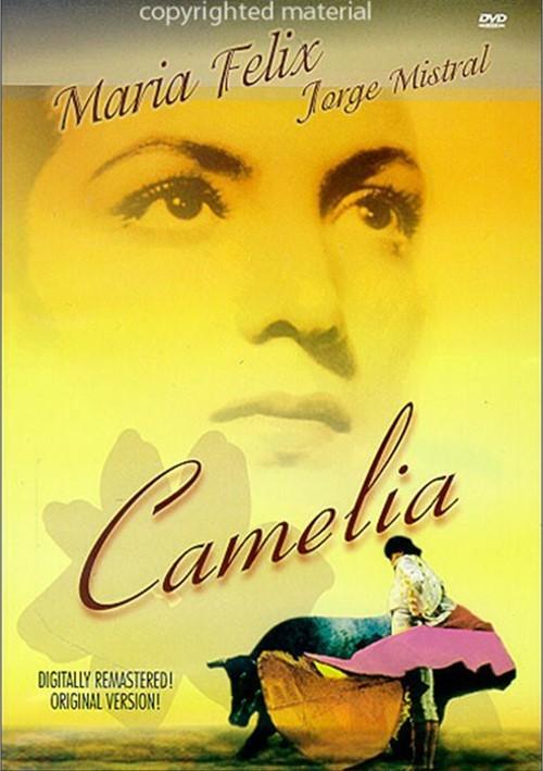 Camelia Movie