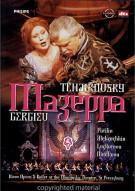 Tchaikovsky/Gergiev/Kirov Opera - Mazeppa Movie