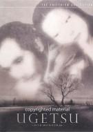 Ugetsu: The Criterion Collection Movie