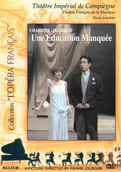 Une Education Manquee Movie