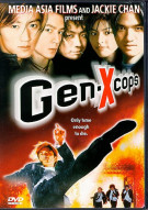 Gen-X Cops Movie