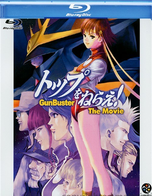 Gunbuster The Movie Blu-ray