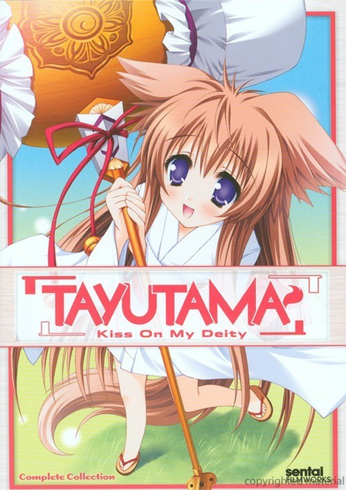 Tayutama: Kiss On My Deity - Complete Collection Movie