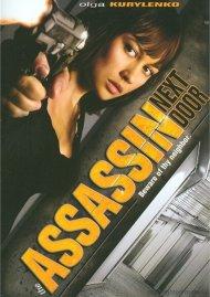 Assassin Next Door, The Movie