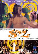 Soul Of The Sword Movie