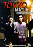 Tokyo Mafia: Wrath Of The Yakuza Movie