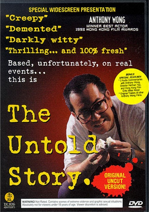 Untold Story Movie