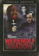 Werewolf Shadow Movie