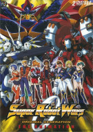 Super Robot Wars: Original Generation - The Animation Movie