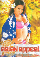Asian Appeal Movie