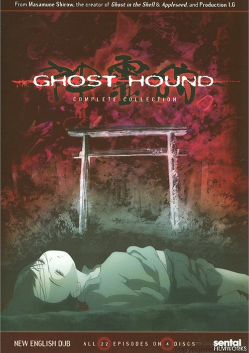 Ghost Hound: Complete Collection Movie
