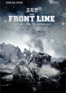 Front Line, The Movie