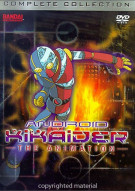 Kikaider: Perfect Collection Movie