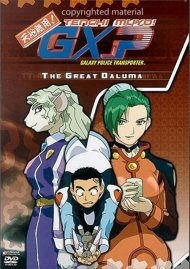 Tenchi Muyo GXP: Volume 7 - The Great Daluma Movie
