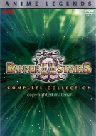 Banner Of The Stars II: The Complete Collection Movie