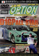 JDM Option International: Volume 23 - US Vs. Japan All-Stars Movie