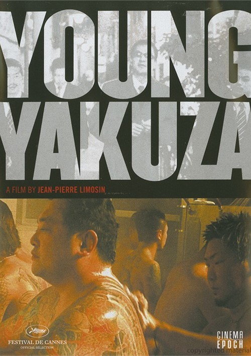 Young Yakuza Movie