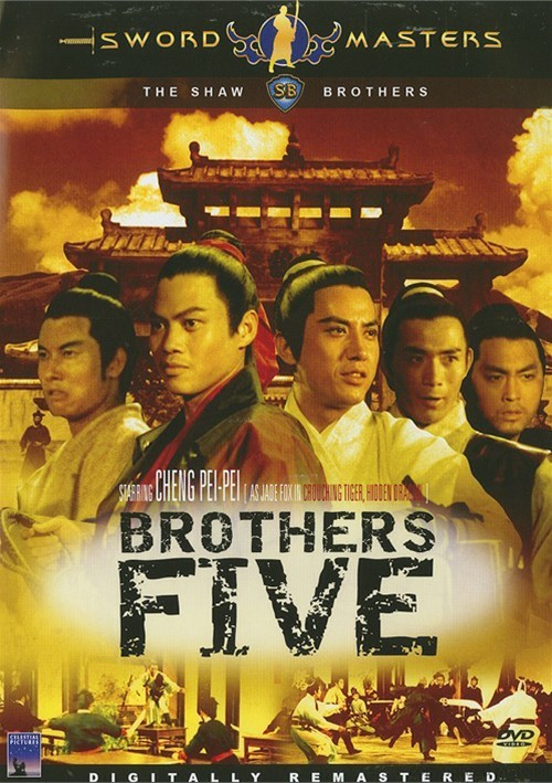 Brothers Five Movie