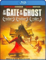 At The Gate Of The Ghost Blu-ray