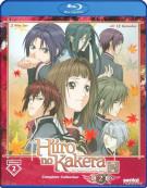 Hiiro No Kakera: The Complete Second Season Blu-ray