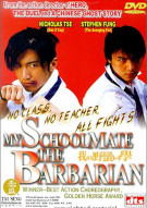 My Schoolmate, The Barbarian Movie