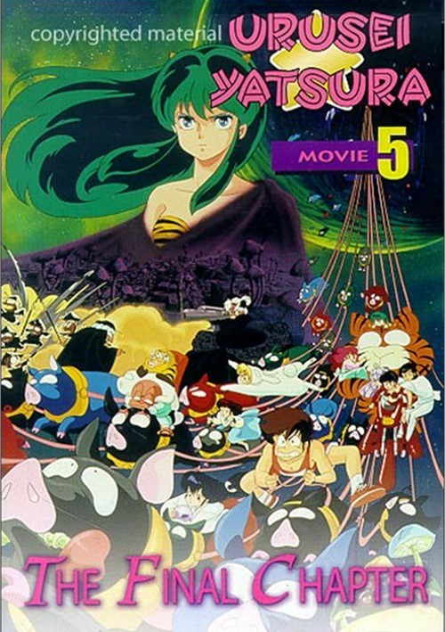 Urusei Yatsura Movie 5: The Final Chapter Movie