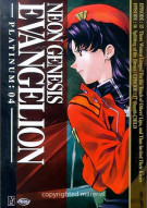 Neon Genesis Evangelion: Platinum - Volume 4 Movie