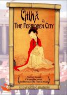 China: The Forbidden City Movie