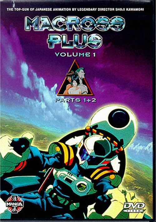 Macross Plus: Volume 1 Movie