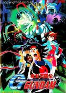 Mobile Fighter G Gundam: Round 1 Movie