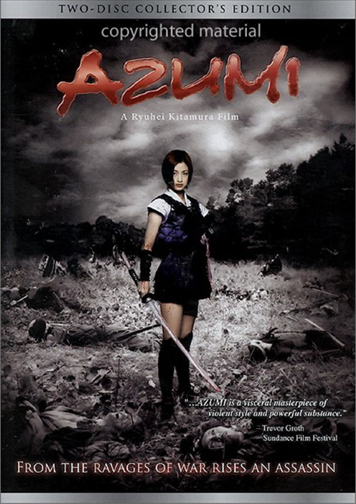 Azumi: 2 Disc Collectors Edition Movie