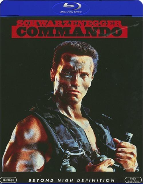 Commando Blu-ray