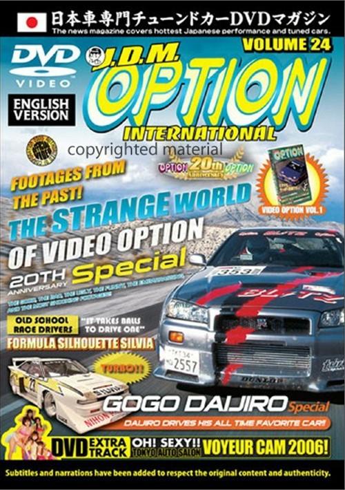 JDM Option International: Volume 24 - The Strange World of Option Movie