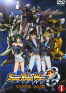 Super Robot Wars: OG - Divine Wars Volume 1 Movie