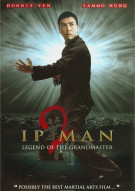IP Man 2: Legend Of The Grandmaster Movie
