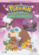 Pokemon: Diamond & Pearl Galactic Battles - Vol. 7 & 8 (2 Pack) Movie