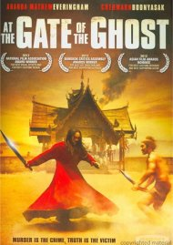 At The Gate Of The Ghost Movie