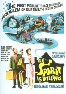 Spirit Is Willing, The Movie