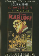 Boris Karloff: Mr. Wong, Detective/ The Fatal Hour (Double Feature) Movie