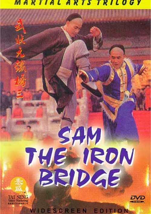 Sam The Iron Bridge Movie